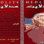 dvd_insert_medlite 2007